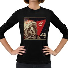 Soviet Union In Space Womens' Long Sleeve T-shirt (Dark Colored)