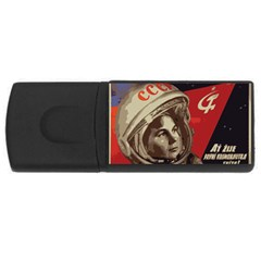Soviet Union In Space 4GB USB Flash Drive (Rectangle)