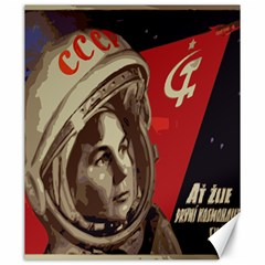 Soviet Union In Space Canvas 20  x 24  (Unframed)