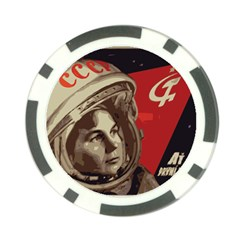 Soviet Union In Space Poker Chip