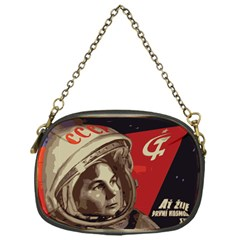 Soviet Union In Space Chain Purse (One Side)