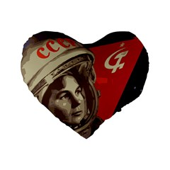 Soviet Union In Space 16  Premium Heart Shape Cushion