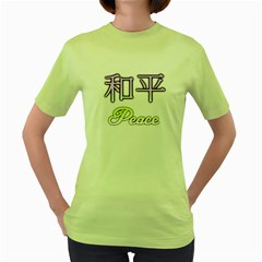 Peace   ?? Womens  T Shirt (green)