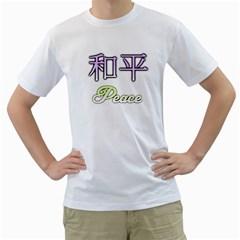 Peace - ?? Mens  T-shirt (White)