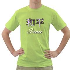Peace - ?? Mens  T-shirt (Green)