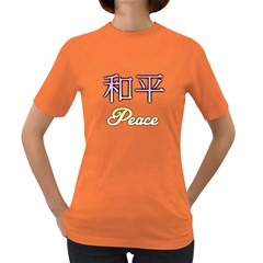 Peace - ?? Womens' T-shirt (Colored)