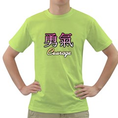 Courage - ?? Mens  T-shirt (Green)