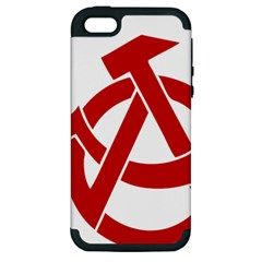 Hammer Sickle Anarchy Apple iPhone 5 Hardshell Case (PC+Silicone)