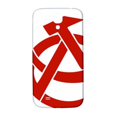 Hammer Sickle Anarchy Samsung Galaxy S4 I9500/i9505  Hardshell Back Case