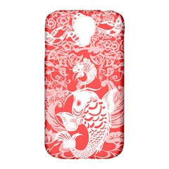 Form Of Auspiciousness Samsung Galaxy S4 Classic Hardshell Case (PC+Silicone)