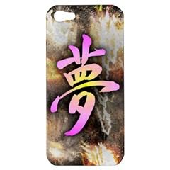 Dream Kanji Apple Iphone 5 Hardshell Case