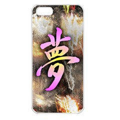 Dream Kanji Apple Iphone 5 Seamless Case (white)