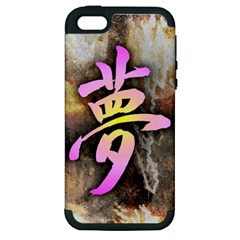 Dream Kanji Apple iPhone 5 Hardshell Case (PC+Silicone)