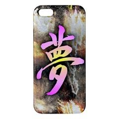 Dream Kanji iPhone 5 Premium Hardshell Case