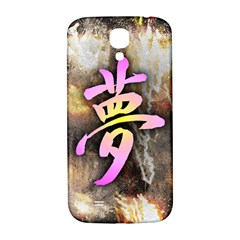 Dream Kanji Samsung Galaxy S4 I9500/i9505  Hardshell Back Case