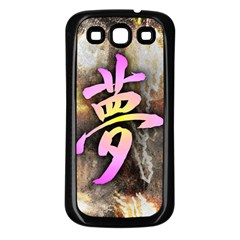 Dream Kanji Samsung Galaxy S3 Back Case (Black)
