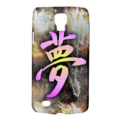 Dream Kanji Samsung Galaxy S4 Active (I9295) Hardshell Case