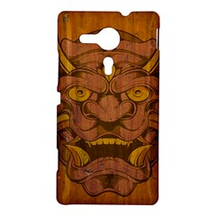 Demon Sony Xperia Sp M35H Hardshell Case