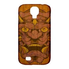 Demon Samsung Galaxy S4 Classic Hardshell Case (PC+Silicone)