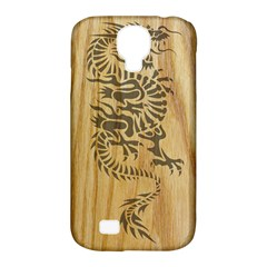Tribal Dragon on Wood Samsung Galaxy S4 Classic Hardshell Case (PC+Silicone)