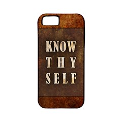 Know Thyself Apple iPhone 5 Classic Hardshell Case (PC+Silicone)