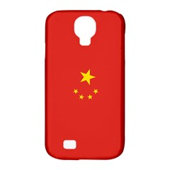 Chinese Flag Samsung Galaxy S4 Classic Hardshell Case (pc+silicone)