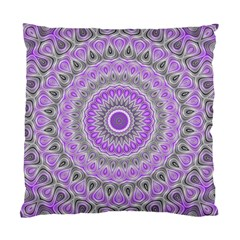 Mandala Cushion Case (Single Sided)
