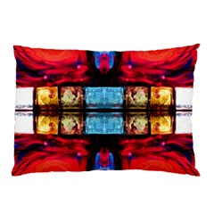 hosana Pillow Case (Two Sides)