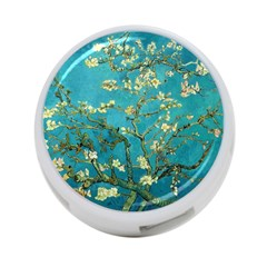 Vincent Van Gogh Blossoming Almond Tree 4-Port USB Hub (Two Sides)