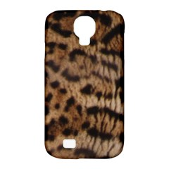 Ocelot Coat Samsung Galaxy S4 Classic Hardshell Case (PC+Silicone)