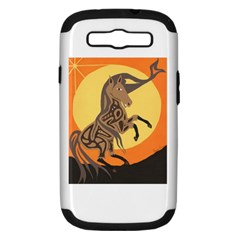 Embracing The Moon Copy Samsung Galaxy S III Hardshell Case (PC+Silicone)