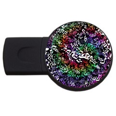 Urock Musicians Twisted Rainbow Notes  4GB USB Flash Drive (Round)