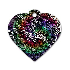 Urock Musicians Twisted Rainbow Notes  Dog Tag Heart (one Sided)