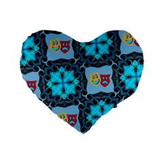 Drama 16  Premium Heart Shape Cushion