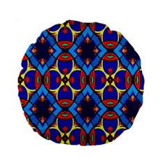 Geoshapes 15  Premium Round Cushion