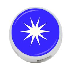 Deep Blue And White Star 4-Port USB Hub (Two Sides)