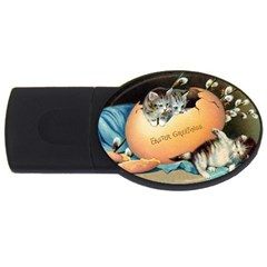 Vintage Easter 4GB USB Flash Drive (Oval)