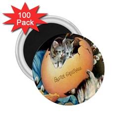Vintage Easter 2.25  Button Magnet (100 pack)