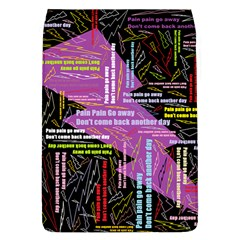 Pain Pain Go Away Removable Flap Cover (large)
