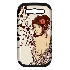 Come to life Samsung Galaxy S III Hardshell Case (PC+Silicone)