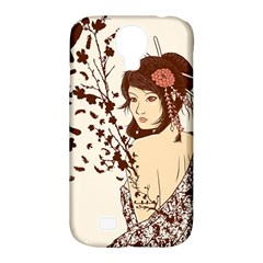 Come to life Samsung Galaxy S4 Classic Hardshell Case (PC+Silicone)
