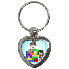 With You Life Just Fits Key Chain (Heart)