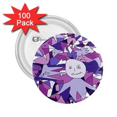 Fms Confusion 2.25  Button (100 pack)