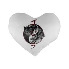 2014/1954 16  Premium Heart Shape Cushion