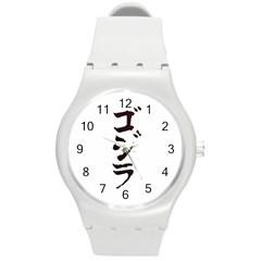 2014/1954 Round Plastic Sport Watch Medium