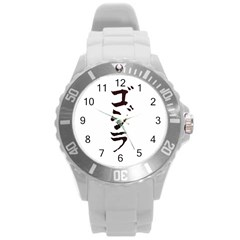 2014/1954 Round Plastic Sport Watch Large