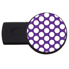 Purple Polkadot 4GB USB Flash Drive (Round)