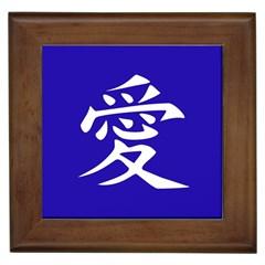 Love in Japanese Framed Ceramic Tile