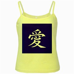 Love In Japanese Yellow Spaghetti Tank