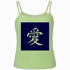 Love in Japanese Green Spaghetti Tank